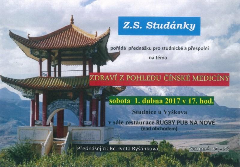 Plakát přednáška Studnice