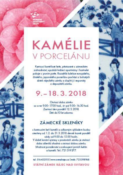 kamélie 2018